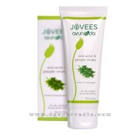 Jovees  Anti Acne Pimple Cream Neem and Long Pepper 60 grams