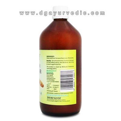 Dr. Patkar's Turmeric Vinegar with Mother (Anti - Inflammatory)