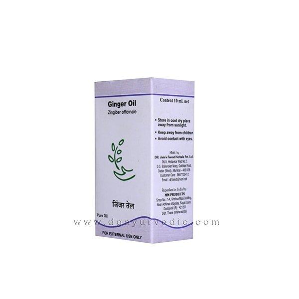 Ginger Oil D G Ayurvedic Sangrah Ayurvedic Herbal Organic And