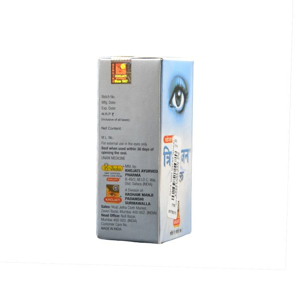 TRI-PHALANJAN COOL LITE 10 ml