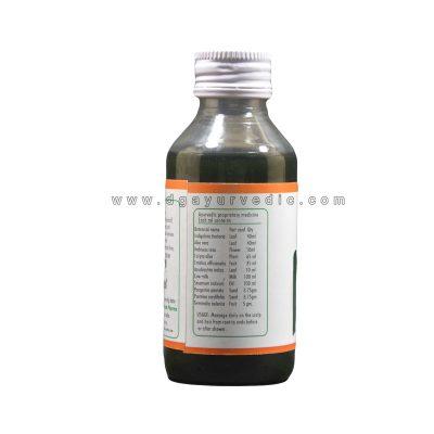 Svaztha Neelini Natural Hair Oil