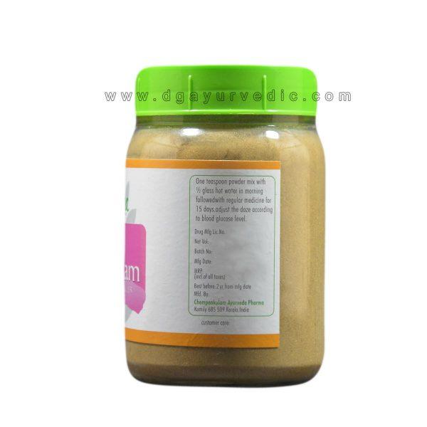 Svaztha Nisa Kathakam (Diabetic Controller) 100 gms