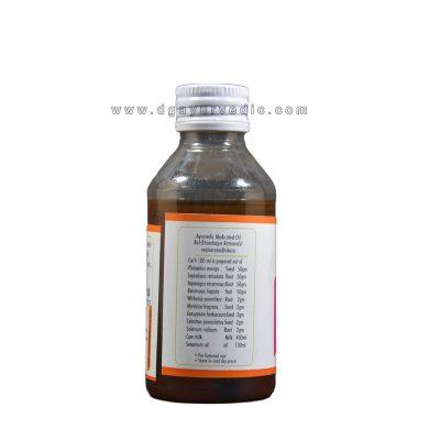 Svaztha Sri Gopala (Erotic Massage Oil) 100 ml
