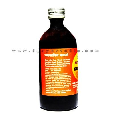 kaphano syrup for cough cold