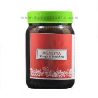 Svaztha Agasthya Rasayan (Cough and Bronchitis) 200 grams