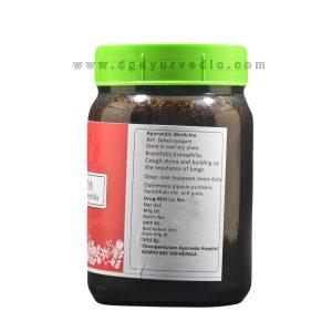 Svaztha Agasthya Rasayan (Cough and Bronchitis) 200 grams