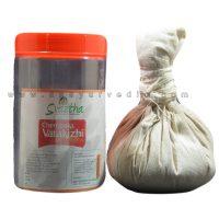 Svaztha Chempaka Vatakizhi (Arthritis) 150 grams