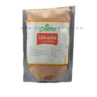 Svaztha Udvarthi Body Massage Powder 100 gm