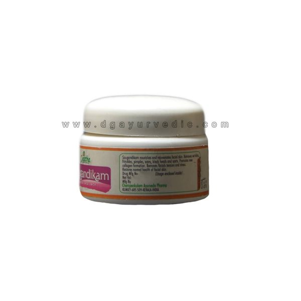 Svaztha Sougandikam Flower Face Pack 50 gm