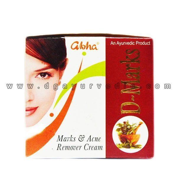 Abha's D-Marks Cream (Removes Acne and Pimple Spots)