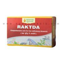 Maharishi Ayurveda Raktda (Iron Deficiency Anemia) 60 tablets