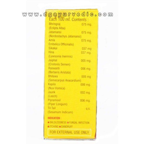 GM Pharmacy Balkhora Tail (Cure Baldness Oil) 30 ml