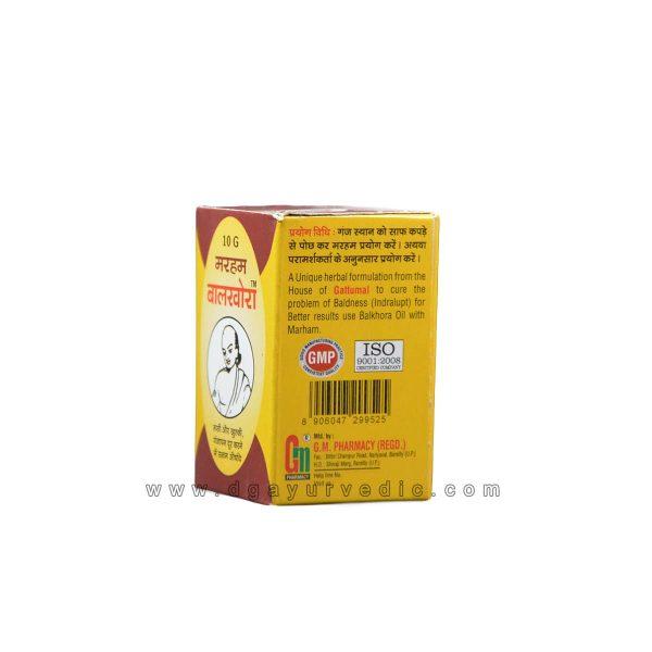 GM Pharmacy Balkhora Marham (Cure Baldness Cream) 10 gms