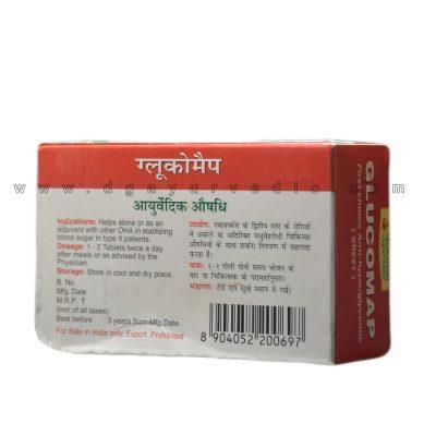 Maharishi Glucomap (Anti-Hyperglycemic) 100 Tablets