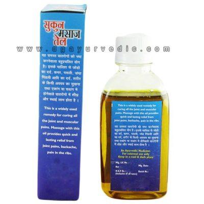 Mahida's Sukoon Massage Oil (Joint and Muscular Pain)