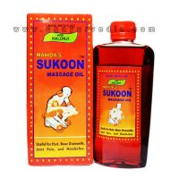 Mahida's Sukoon Massage Oil (with Kalonji Yukt) Pain Relief