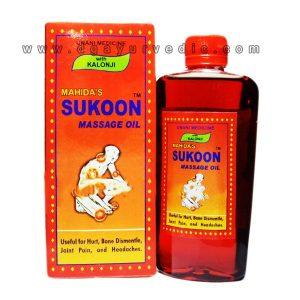 Mahida's Sukoon Massage Oil (with Kalonji Yukt) Pain Relief