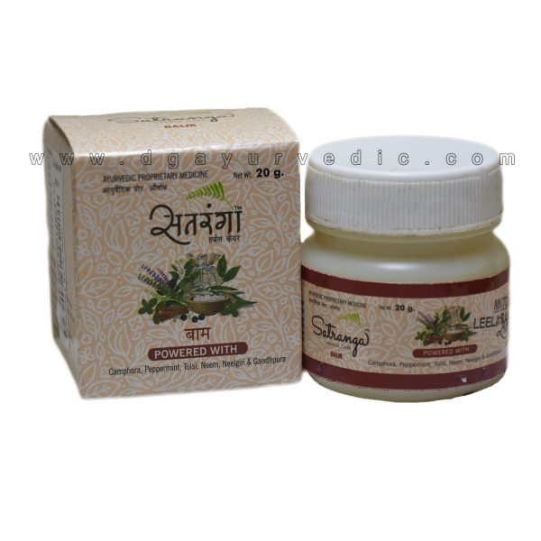 Satranga Balm (Cough and Cold) 20 gms