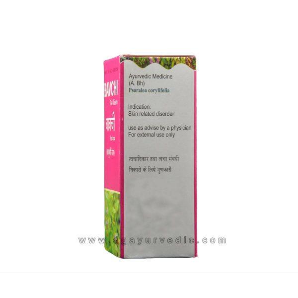 Shanker Bavchi Tail - Bakuchi Tailam (Skin Disorders)