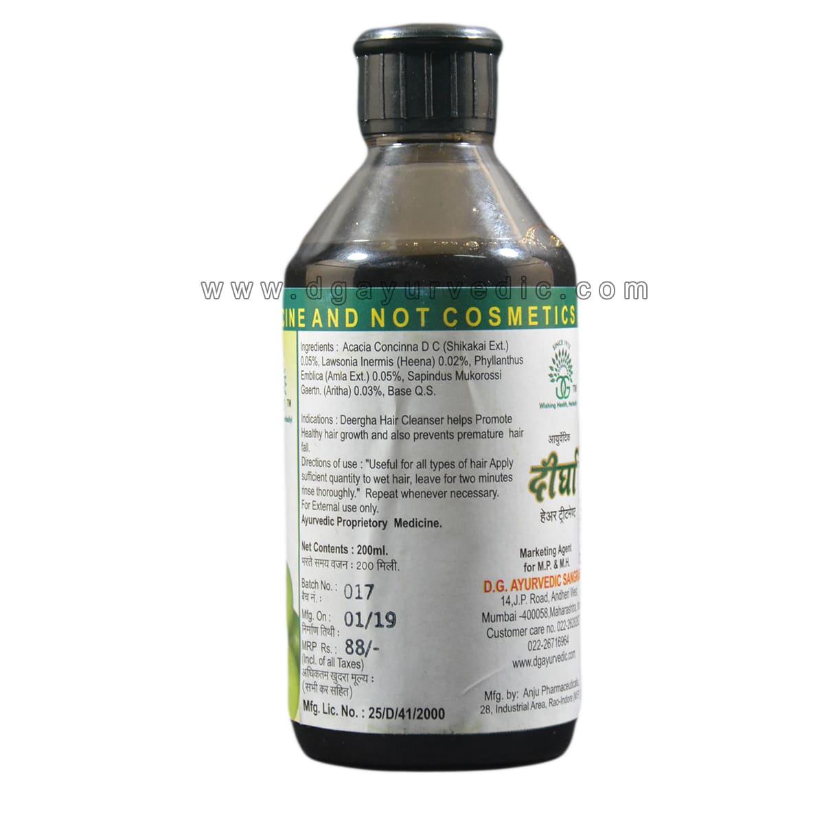 Ayurvedic Deergha Amla Shikakai Shampoo Strength And Healthy