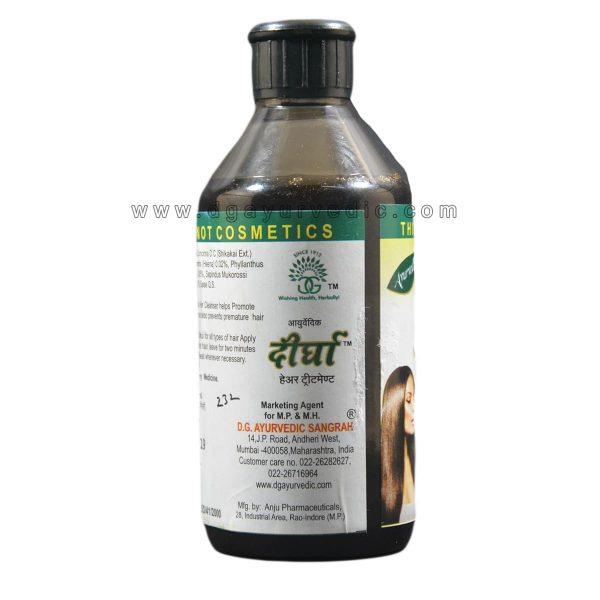 Guaranteed Hairfall Treatment | Deergha Hair Oil 100 ml + Deergha Shampoo 100 ml