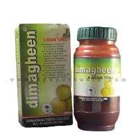 Dimagheen 380grams (Brain Tonic) Specially for students and Mentally Busy People