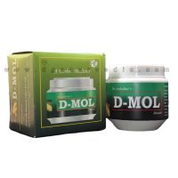Dr. Ambalkar's D-MOL Powder 250 gms (Diabetes Care)