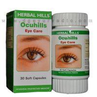 Ocuhills Eye Care 30 Soft Capsules (Ayurvedic Supplement for Eyes)