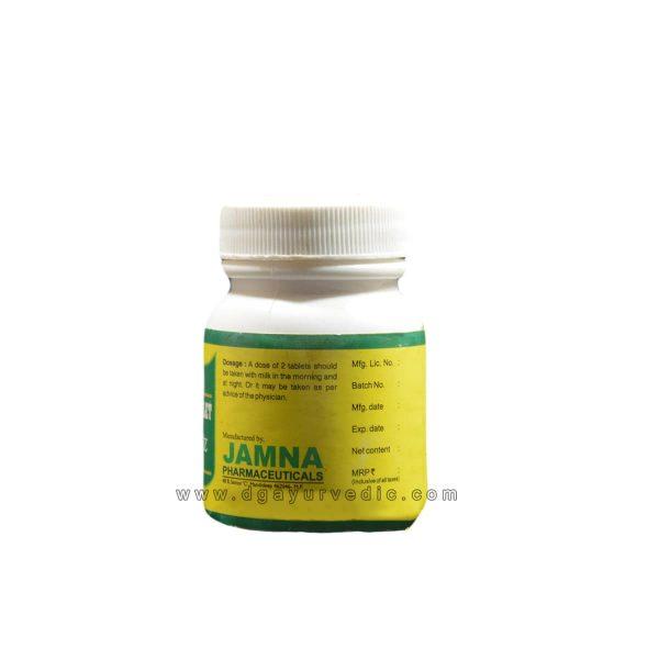 Jamna J.P. Pushtikar Tablet 60Tabs (Breast Enlargement)