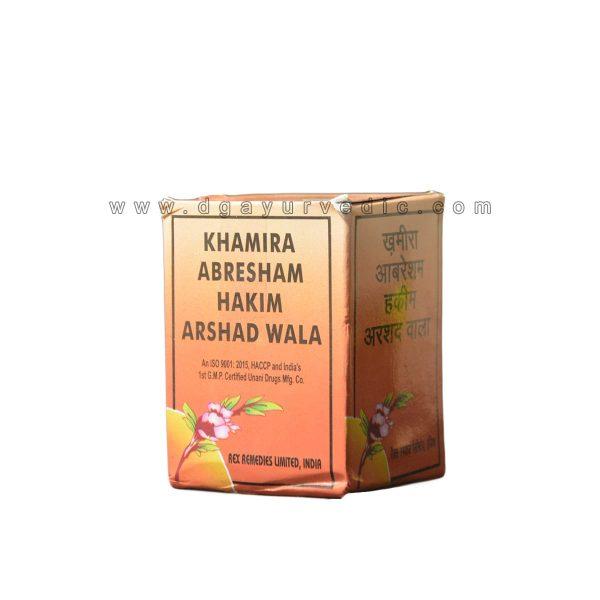 Dehlvi Khamira Abresham Hakeem Arshad Wala (Heart and Brain Tonic)