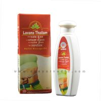 Pancha Lavana Thailam 100ml (Removes Excess Fats)