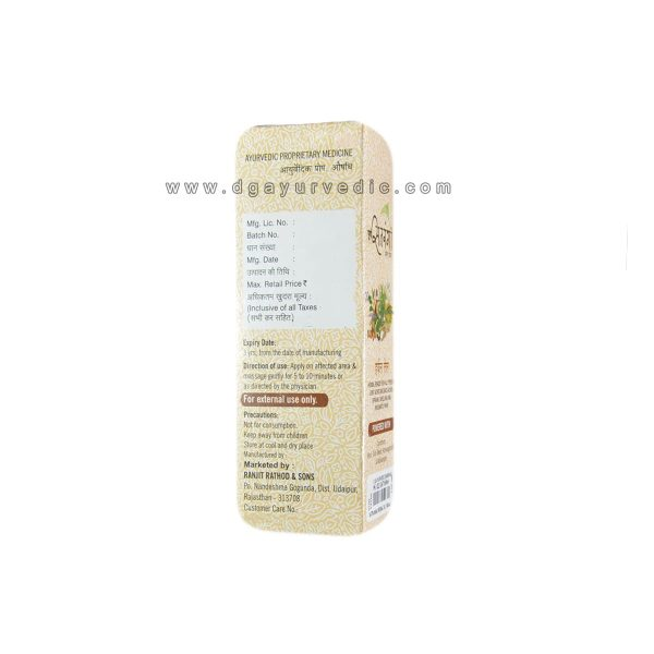 Satranga Herbal Oil 100 ml (For all types of Rheumatic Pains, Joint Ache, Back Aches)