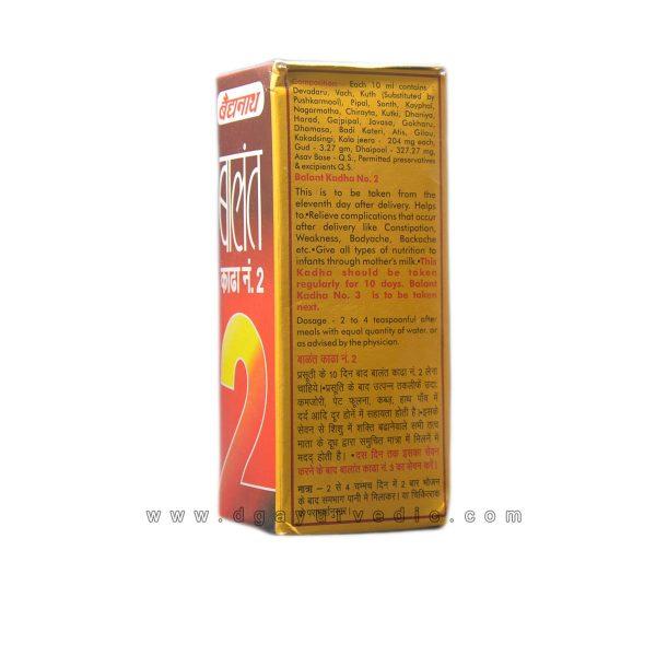 Baidyanath Balant Kadha No. 2 200ml (For Women - Post Pregnancy Health Tonic)