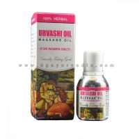 Vibha Urvashi Massage Oil 50ml (Women Libido Enhancer)