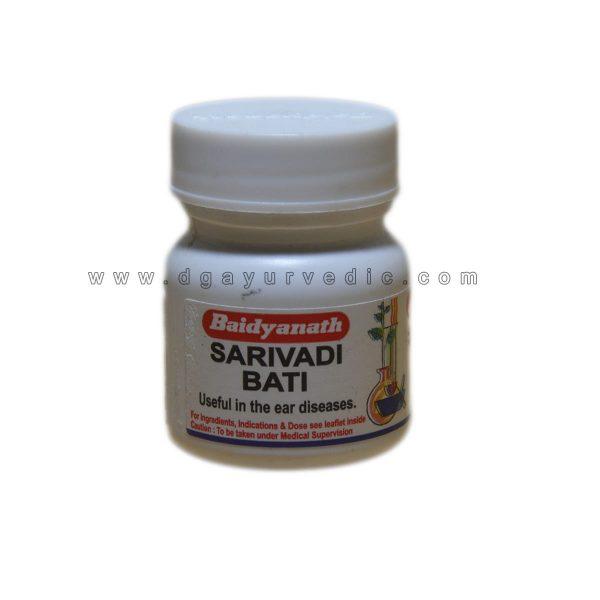 Baidyanath Sarivadi Bati 20tablets (Useful in Ear Disease and Hearing Problems)