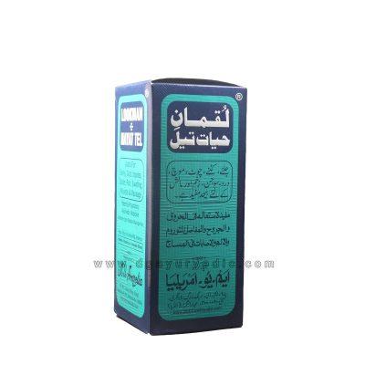Lookman E Hayat Tel (Multipurpose Use)