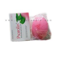 Dr. JRK's Psorolin Medicated Bathing Bar 75grams (Fights Keratinocytes Proliferation)