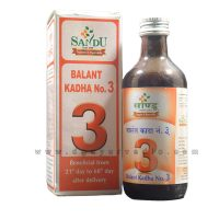 Sandu Balant Kadha No. 3 200 ml (Beneficial from 21st day to 60th day after delivery)