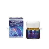Simandhar's Mahanarayan Vaat Balm 25 gms