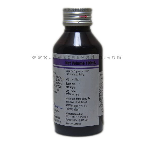 Falaxee Syrup 100ml (Gas and Constipation Problem)