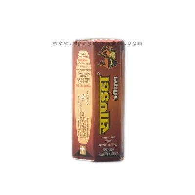REPL Saandhha Oil (Sanda Oil) 15ml (For Penis Enlargement and Erectyle Dysfunction)