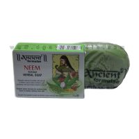 Hesh Herbal Neem Soap