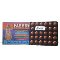 Aimil Neeri Tablet (Resolves and Dissolves Urinary Stones and Infection)