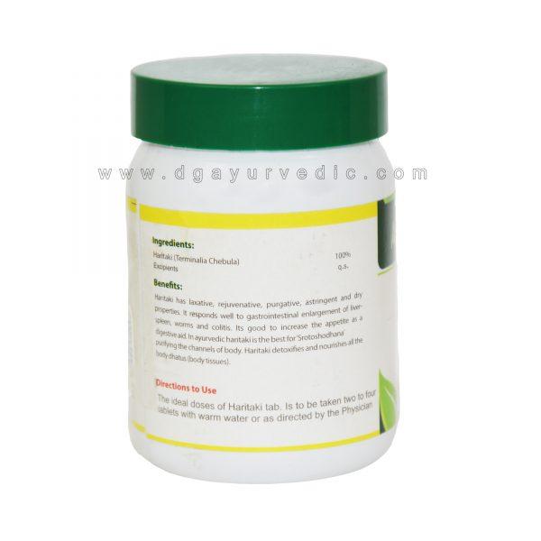 ashtang haritaki tablet benefits and dosage