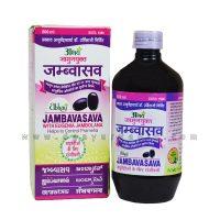 Abhay Jambavasava 250 ml