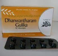 Arya Vaidya Pharmacy Dhanwantharam Gulika 1