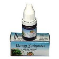 Arya Vaidya Pharmacy Elaneer Kuzhambu 1