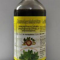 Arya Vaidya Pharmacy Dasamoolajeerakadyarishtam 1