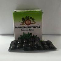 Arya Vaidya Pharmacy Dasamoolakaduthrayam Kashayam Tablets 2