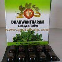 Arya Vaidya Pharmacy Dhanwantharam Kashayam Tablets 1